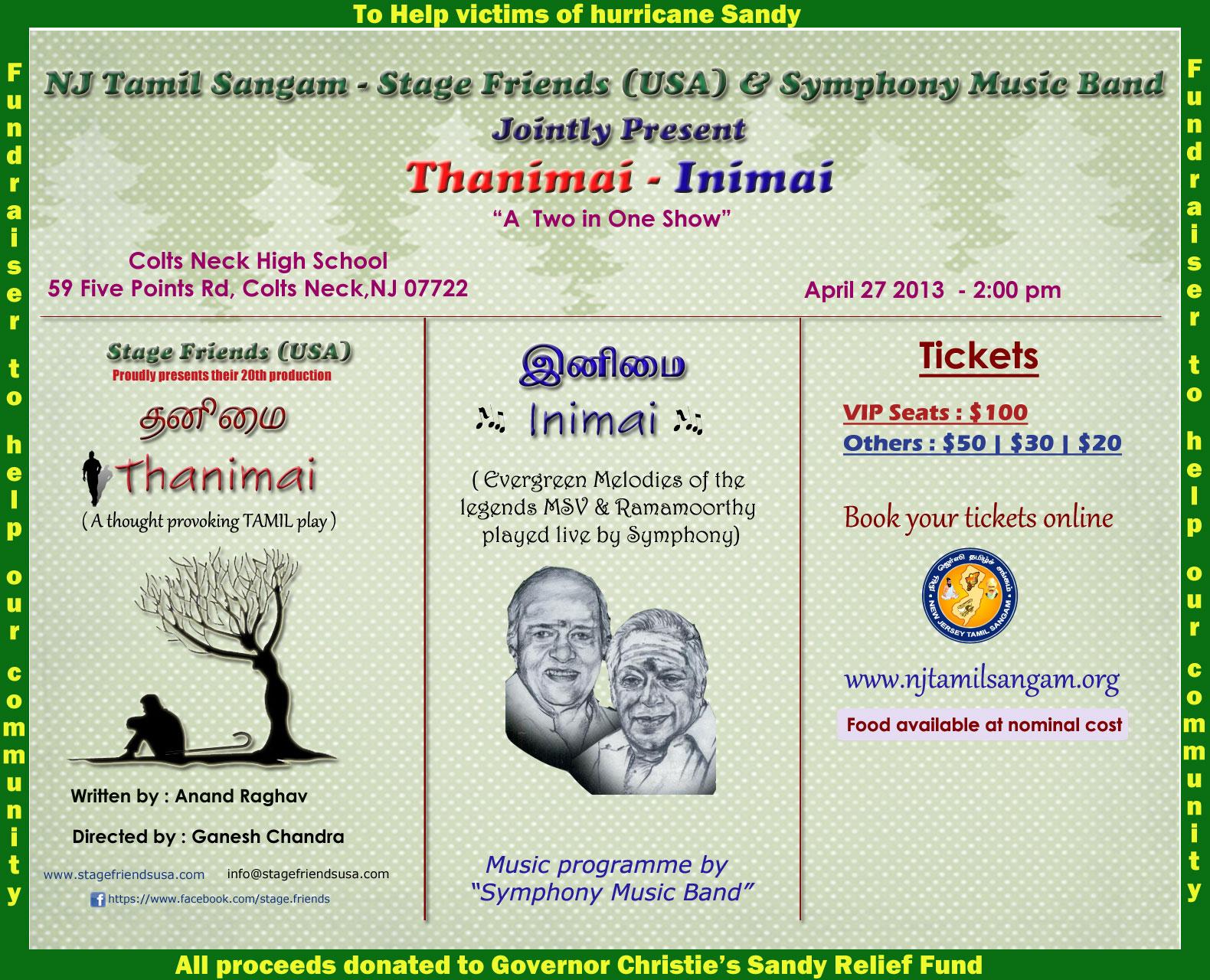Thanimai Poster